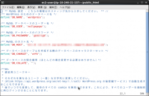 WPRDS_20130101_0031