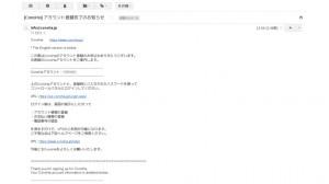 20141216_131201_mail.google.com