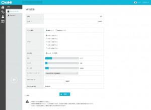 20141216_132433_cp.conoha.jp-Service-VPS-Add