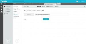 20141216_140710_cp.conoha.jp-Service-VPS-Control-Network
