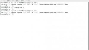 20141216_142400_VPS-key
