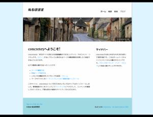 concrete5_cli_001