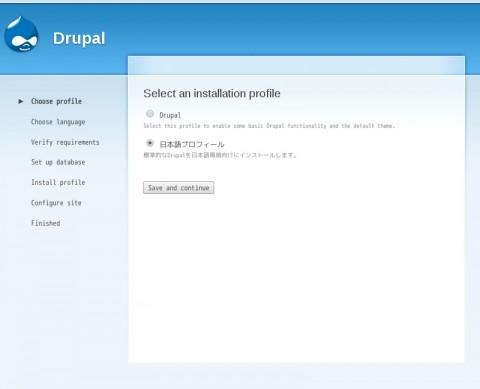 drupal6-install_001
