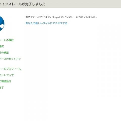 drupal7-install_005