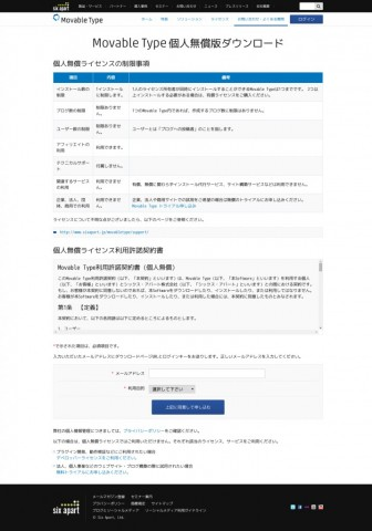mt-ichigeki_001-01