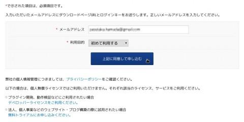 mt-ichigeki_001-02