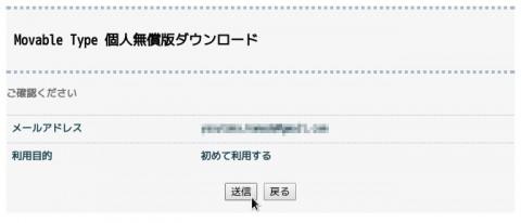 mt-ichigeki_001-03