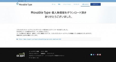 mt-ichigeki_001-04