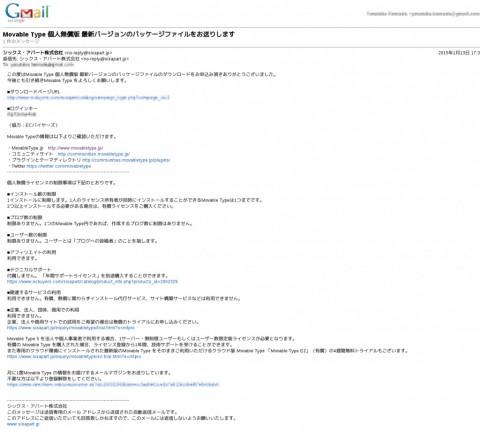 mt-ichigeki_002