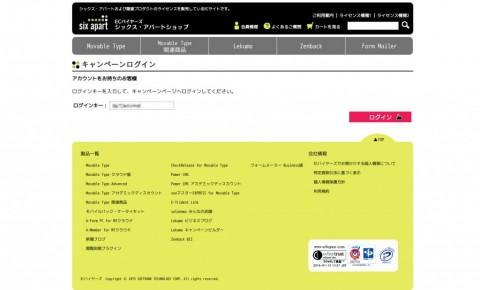 mt-ichigeki_003-01