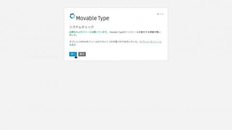 mt-ichigeki_004-03