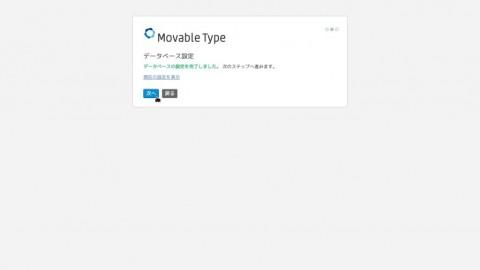 mt-ichigeki_004-05