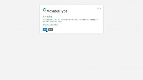 mt-ichigeki_004-08