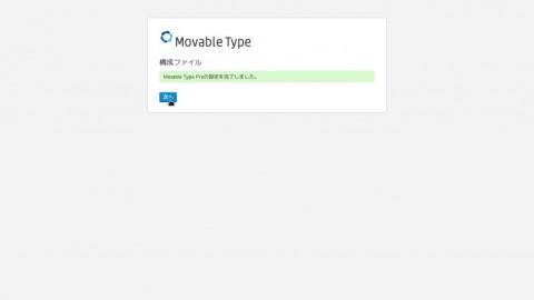 mt-ichigeki_004-09