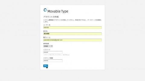 mt-ichigeki_004-10