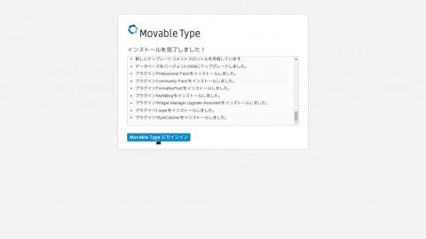 mt-ichigeki_004-12