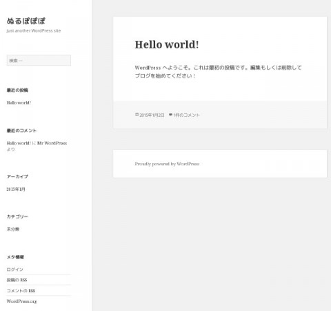 wordpress_20140103