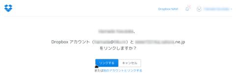 20150423_Dropbox_001001