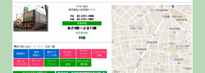 summit_20150415_000