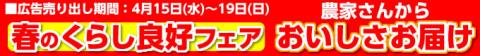 summit_20150415_001