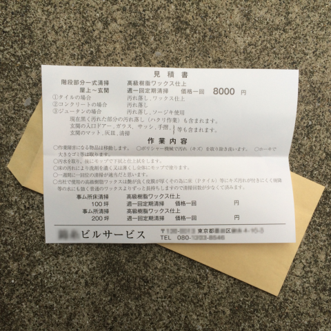 2015-05-04_05.56.17