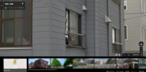20150505_SAPPORO_NEKO_GoogleStreetview04