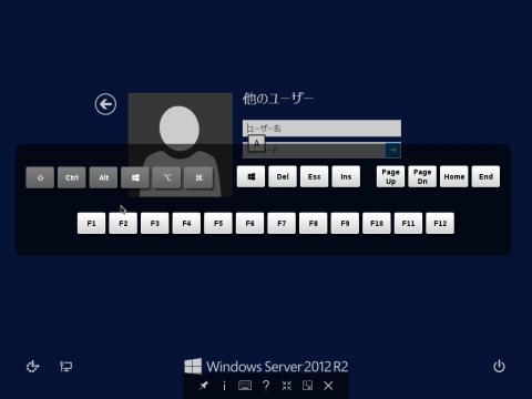 WinSSHVNC_20150530_002