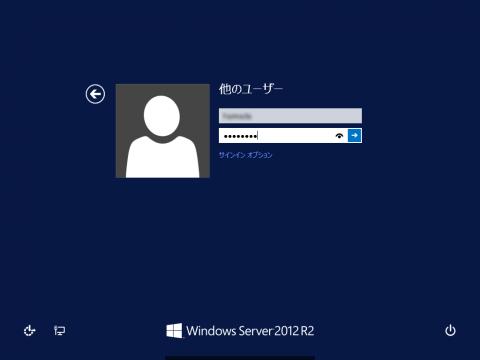 WinSSHVNC_20150530_003