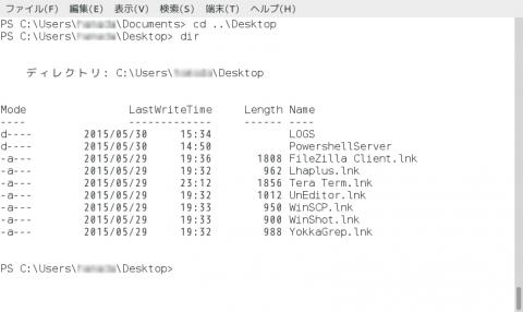 WinSSHVNC_20150530_006