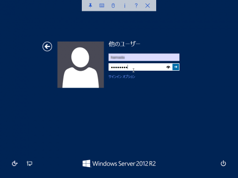 WinSSHVNC_20150531_003