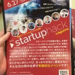 2015/06/27〜28 さくらクラブ startuphack in Kagoshimaに参加してきたよ!