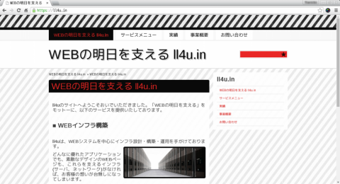 20150801_SAKURA-RAPIDSSL_017