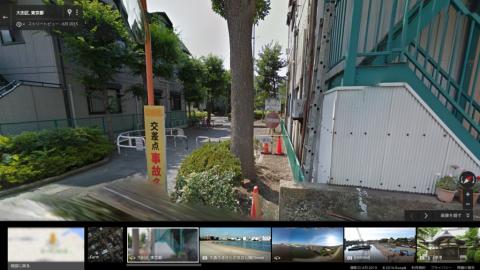 OOTAKU_GoogleMap_0001