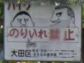 OOTAKU_GoogleMap_0003