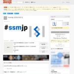 #ssmjp 2020/02の1 で 非機能要求グレードとITILとPCI DSSについて話してきたよ!